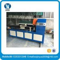 Buy cheap Jumbo roll paper Slitting and rewinding machine from wholesalers