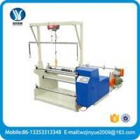 Buy cheap White kraft Paper roll cutting machine from wholesalers