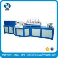 China supplier automatic paper drinking straw rolling machine Manufactures