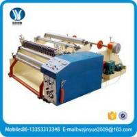 Wholesale Jumbo paper roll slitting rewinding machine from china suppliers