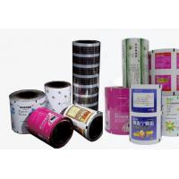 Buy cheap drug and food packing material PET(BOPP)EPE Laminated Films from wholesalers