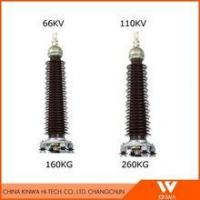 Buy cheap Porcelain bushing termination for 66kV Power cable from wholesalers
