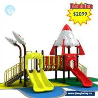 Buy cheap Children's Day Half Prices used mcdonalds playground equipment sale from wholesalers
