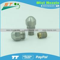 Buy cheap FS Oil Fog Nozzle from wholesalers