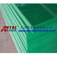 Wholesale UHMW PE 500 Sheet from china suppliers
