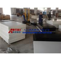 Buy cheap POM Sheet (Delrin, Acetal) from wholesalers