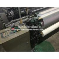 Buy cheap Second 135cm Textile Loom from wholesalers