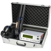 Buy cheap SONOY-ADCC Natural VLF water detector from wholesalers