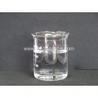 Buy cheap Sodium Silicate Liquid For Rust Inhibitor from wholesalers