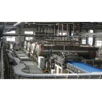 Buy cheap (Offer Retort for Sterilizing Plastic and Glass Bottles, Metal Cans, Flexible Pouches) from wholesalers