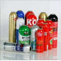 Wholesale Aluminium Can from china suppliers