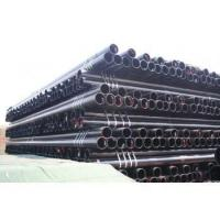 Wholesale astm a513 erw steel pipe from china suppliers