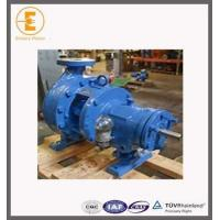 Buy cheap EPN type of ANSI Chemical process pumps like Goulds 3196 series. from wholesalers