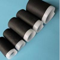 Wholesale Cold Shrink End Caps from china suppliers