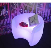 Buy cheap CC-9573 Wholesale PE plastic glowing sofa chair from wholesalers