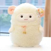 Buy cheap PT3066plush sheep from wholesalers