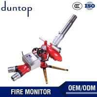Buy cheap Duntop Fire Fighting High Pressure Fixed Electric Fire Monitor Water Cannon from wholesalers