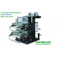 2 colors stack flexographic printing machine(YT)