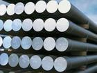 Buy cheap Incoloy 825 Round Bars from wholesalers