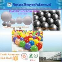 Buy cheap Plastic Hollow Ball&Sphere Ball from wholesalers