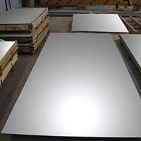 Buy cheap Hot Rolled Steel Plate from wholesalers