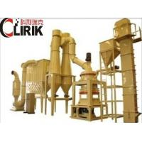 Wholesale Mica pulverizer machine from china suppliers