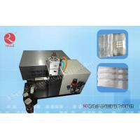 Buy cheap Aluminum foil aluminum sheet welding machine from wholesalers