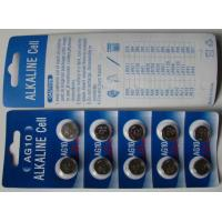 Buy cheap AG10 Button Cell Batteries from wholesalers