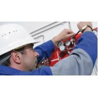 Buy cheap Leak Detection Gases from wholesalers