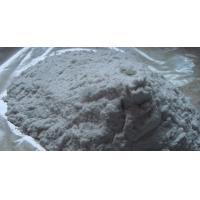 Buy cheap Food grade diatomaceous earth from wholesalers