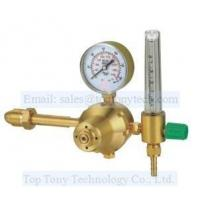 Wholesale CO2 & Argon Gas Flowmeter Regulator GH-6900 from china suppliers