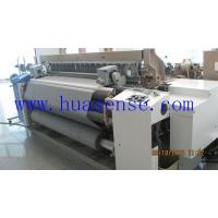 Wholesale Plain Shedding Air Jet Glass Fabric Weaving Machine from china suppliers