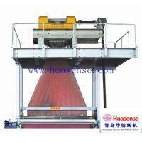 Buy cheap Jacquard Shedding 8100model Water Jet Loom from wholesalers