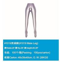 Buy cheap Male Leg from wholesalers