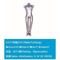 Buy cheap Male Full Body from wholesalers