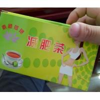 Buy cheap Slimming Tea 2 from wholesalers
