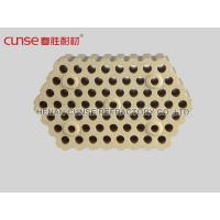 Buy cheap Silica Brick for Hot Blast Stove from wholesalers