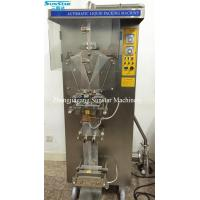 Automatic sachet pouch water filling and packing machine with ribbon coder Manufactures