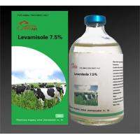 Wholesale Liquid Injection Dexamethasone Injection 0.2% from china suppliers