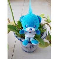 Buy cheap Blue classic head Mao Xiaoxiong key chain from wholesalers