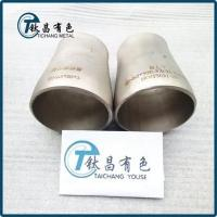 Buy cheap GR9 Titanium Alloy Reducers from wholesalers