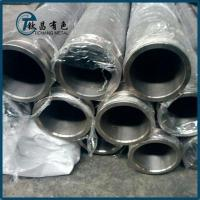 Buy cheap GR5 Titanium Tube Using In Vacuum Coating from wholesalers