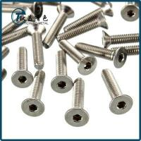 Buy cheap DIN 7991 Titanium Hex Socket Countersunk Head Bolts & Screws from wholesalers