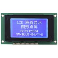 Buy cheap Graphic LCD Module-COB COB Graphic LCD Module HSM12864A from wholesalers