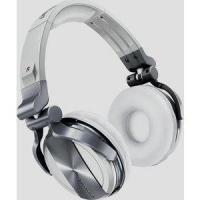 Buy cheap Pioneer HDJ1500W Headphones White from wholesalers