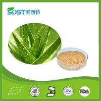 Wholesale Cosmetic Ingredients Aloe Vera Extract Powder Aloe-emodin from china suppliers