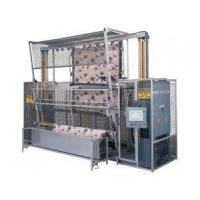 Buy cheap Robo-Quilter Single Needle Quilting Machine from wholesalers