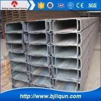 Steel Structure Supplier C Channel Manufactures