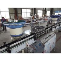 Buy cheap Automatic Aerosol Spray Nozzle Pressing Machine from wholesalers