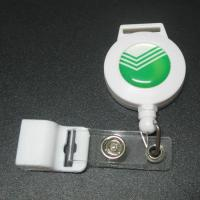 Buy cheap retractable plastic yoyo badge reel from wholesalers